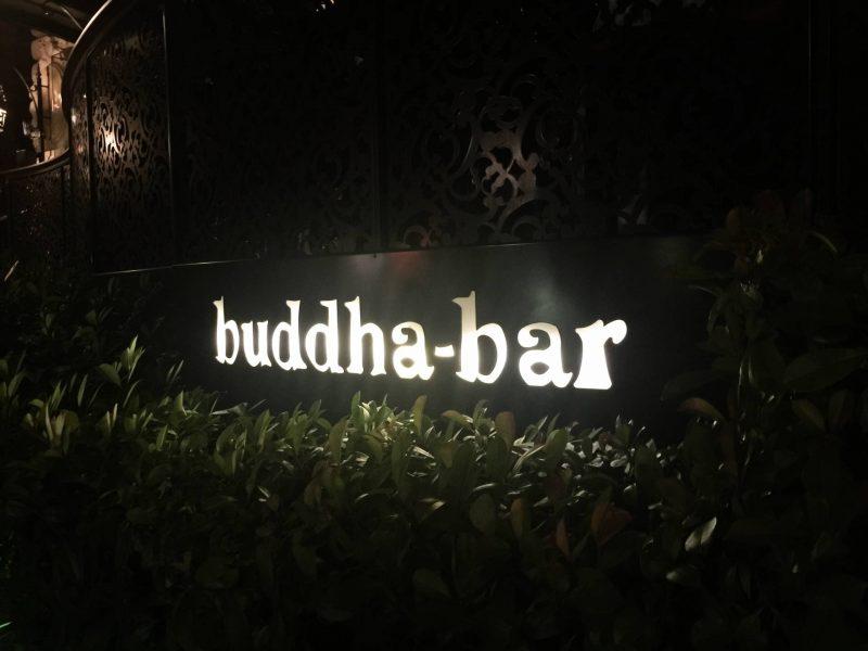 buddah-bar